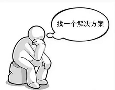 销售人员着装简笔画-亚洲销售女神徐鹤宁 2017销售的十条军令状 一切